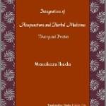 Ikeda Sensei's Latest Book