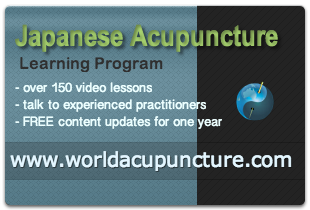 Japanese Acupuncture Learning Program